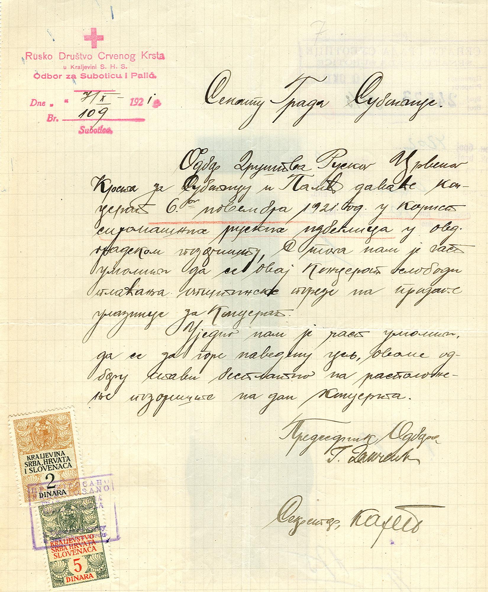 47. II 175.1921