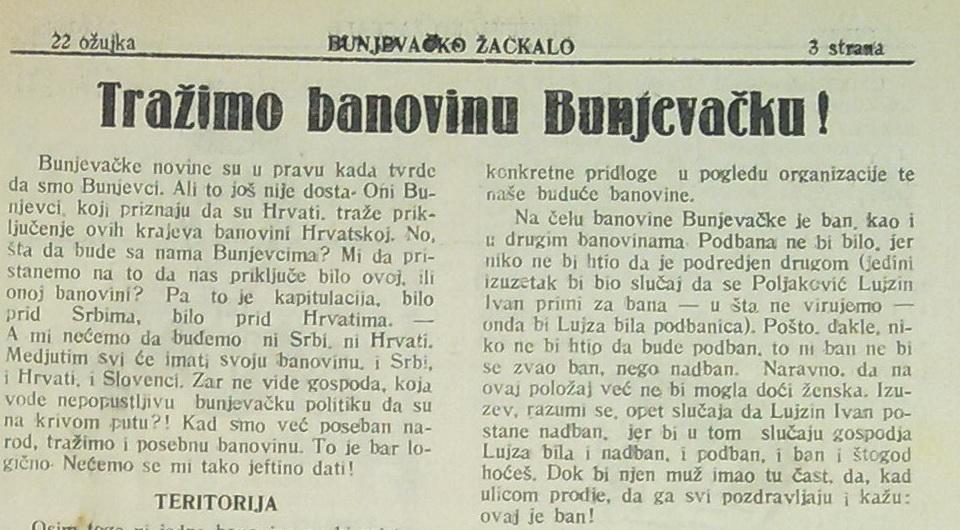BAnovina