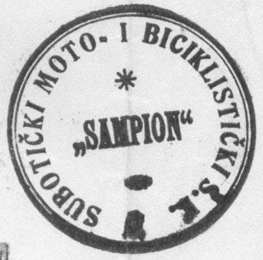 CHAMPIO stamp