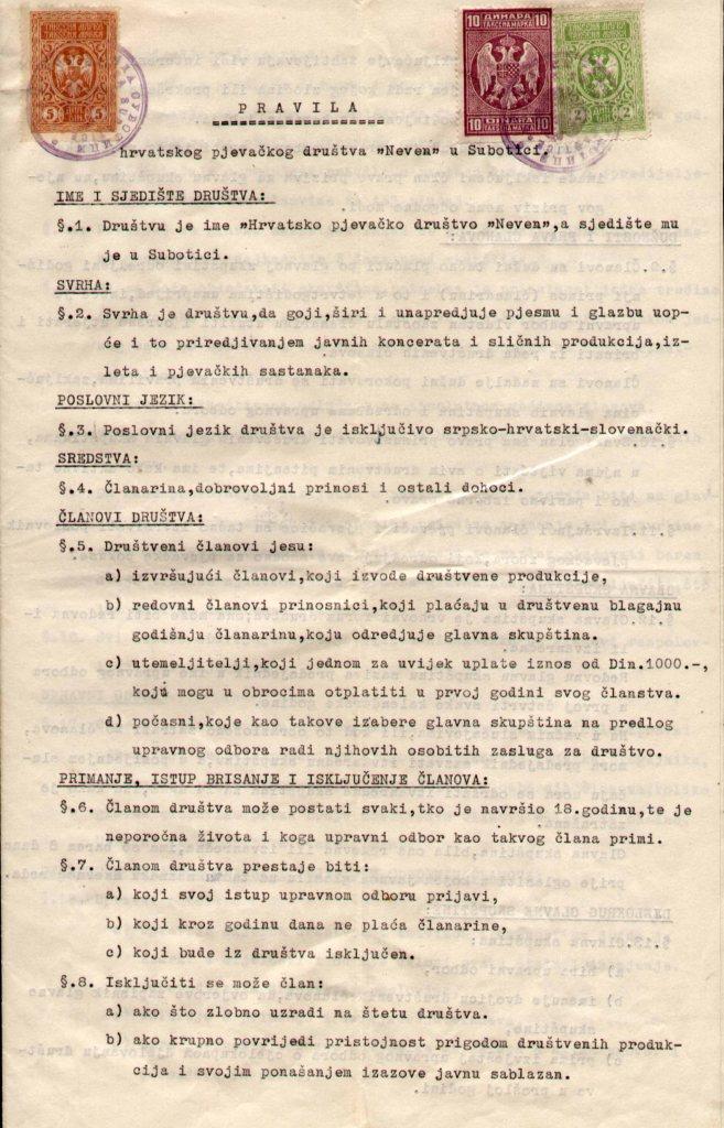 Gr 567 1926