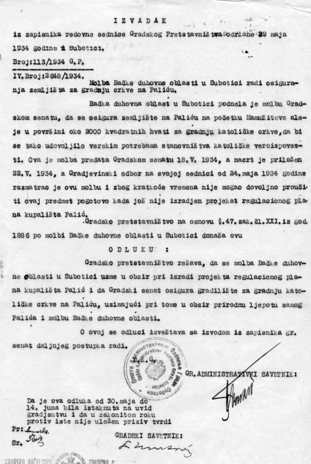 IV 6402 1940 1934 zapisnik izvadak_resize