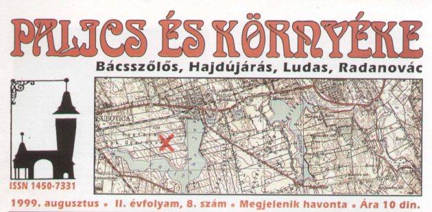 Oznaka mesta