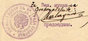Upravni odbor III 29 1925