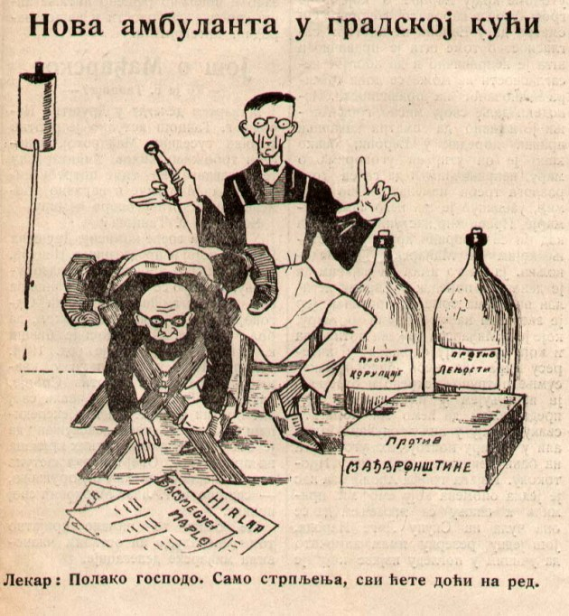 Suboticki glasnik 27 09 1925 karikatura