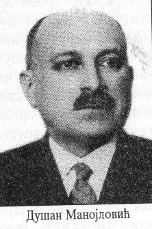 Dusan Manojlovic