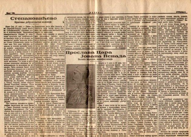 novine Balkan pisu o proslavi