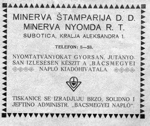 MINERVA D.D