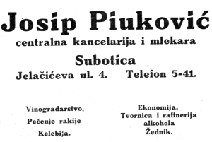 Piukovic