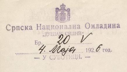STAMBILJ 1221 II 52 1926