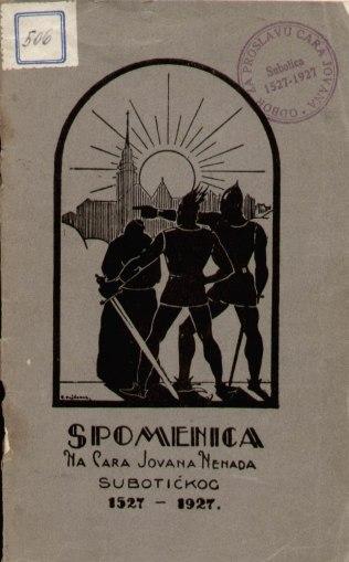 Spomenica 1927
