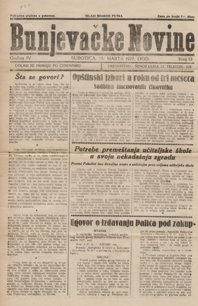 25 03 1927