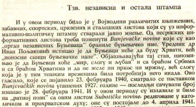 POPOV 458 deo
