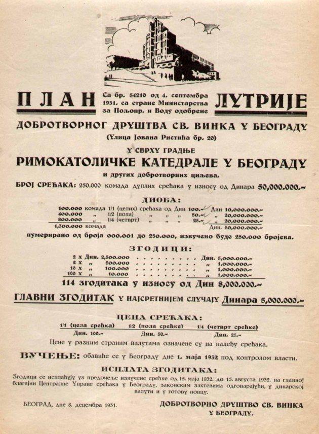 iv-1465-932-rafael-rodic-lutrija