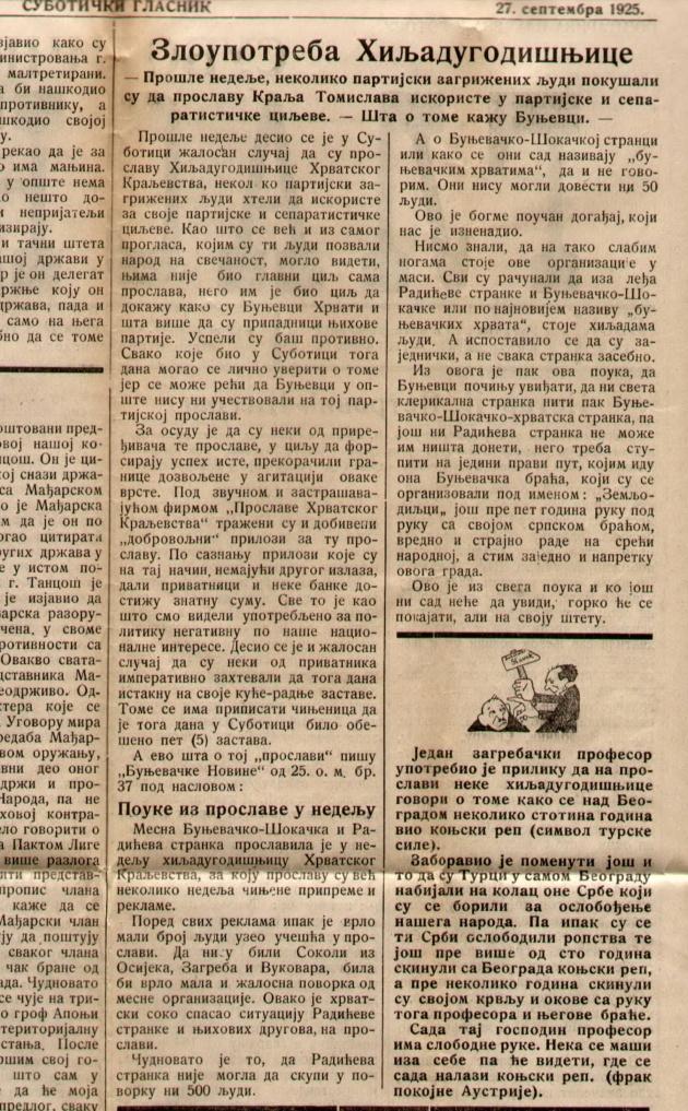 str 2 suboticki glasnik 9 9 19252