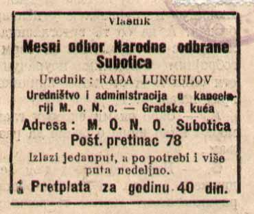 1935 MO NO Rada